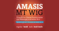 Font Amasis