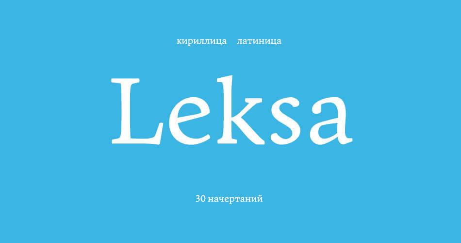Font Leksa