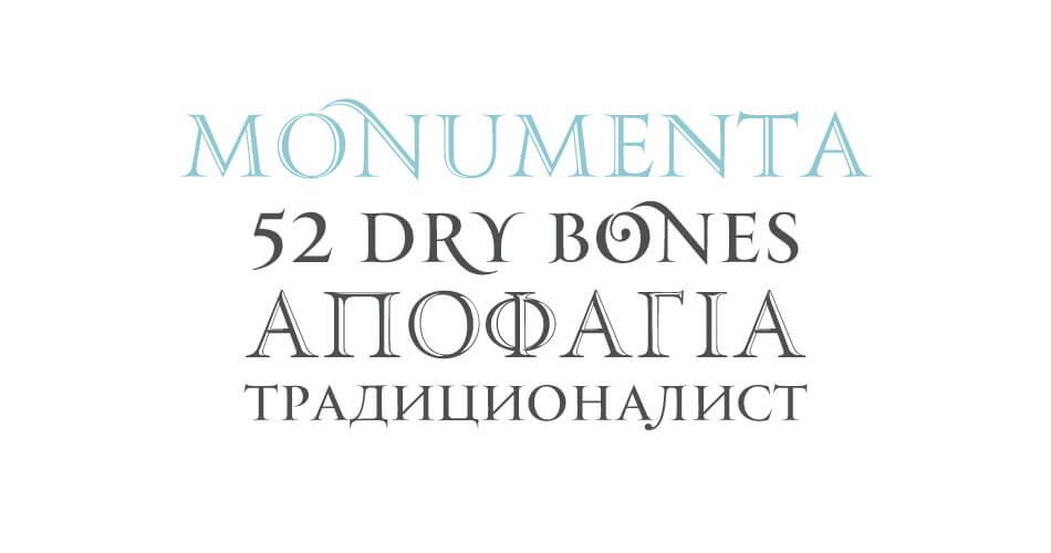 Font Monumenta Pro