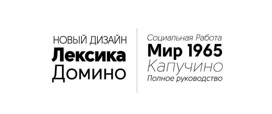 Font Solomon Sans