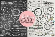 Wedding Illustrations Megapack